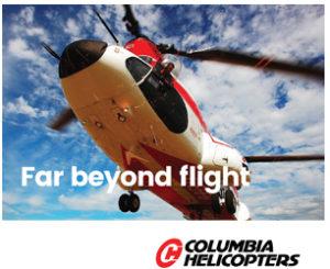 Aerial Brochure Thumbnail
